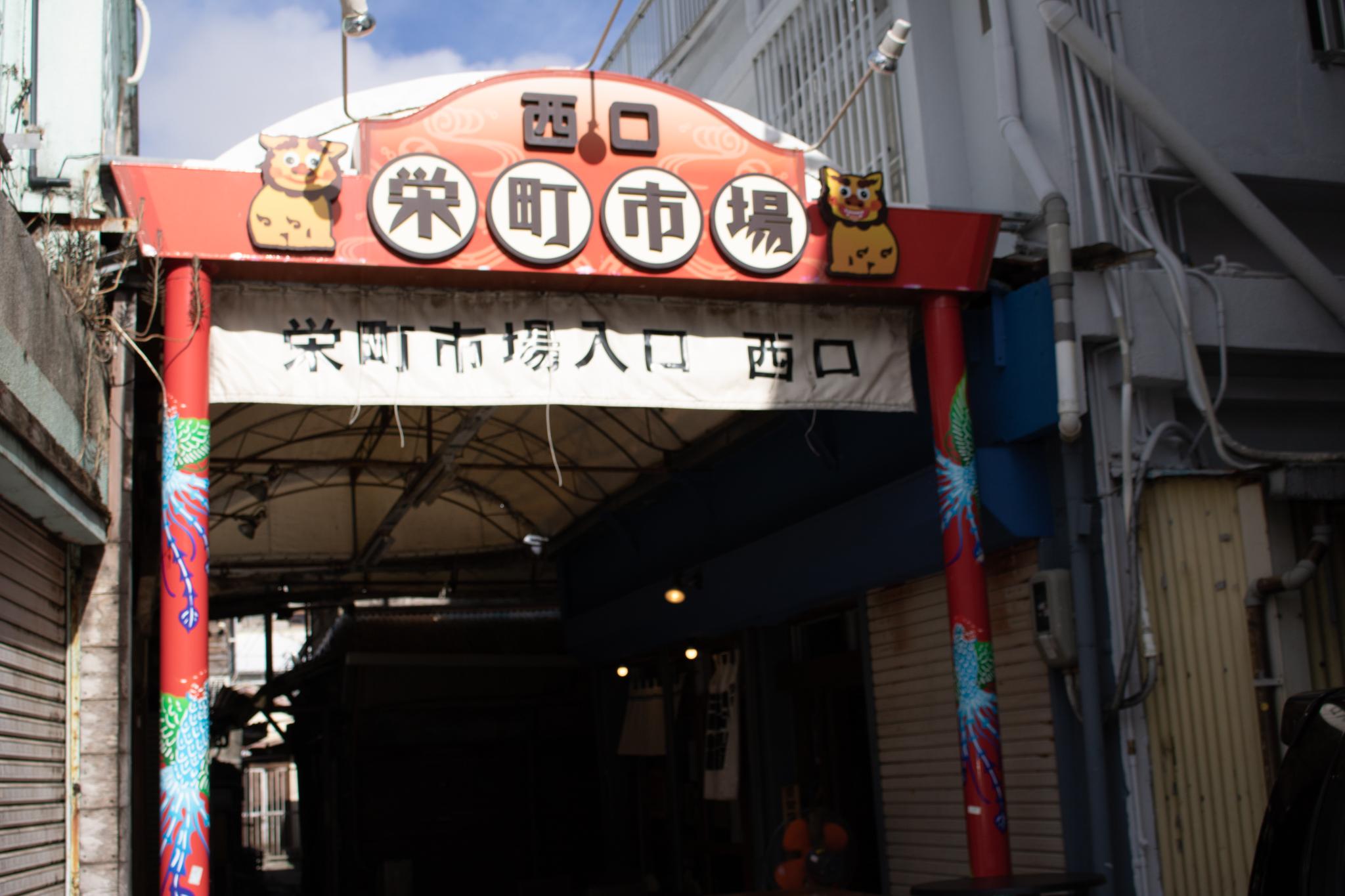 栄町_2006_2